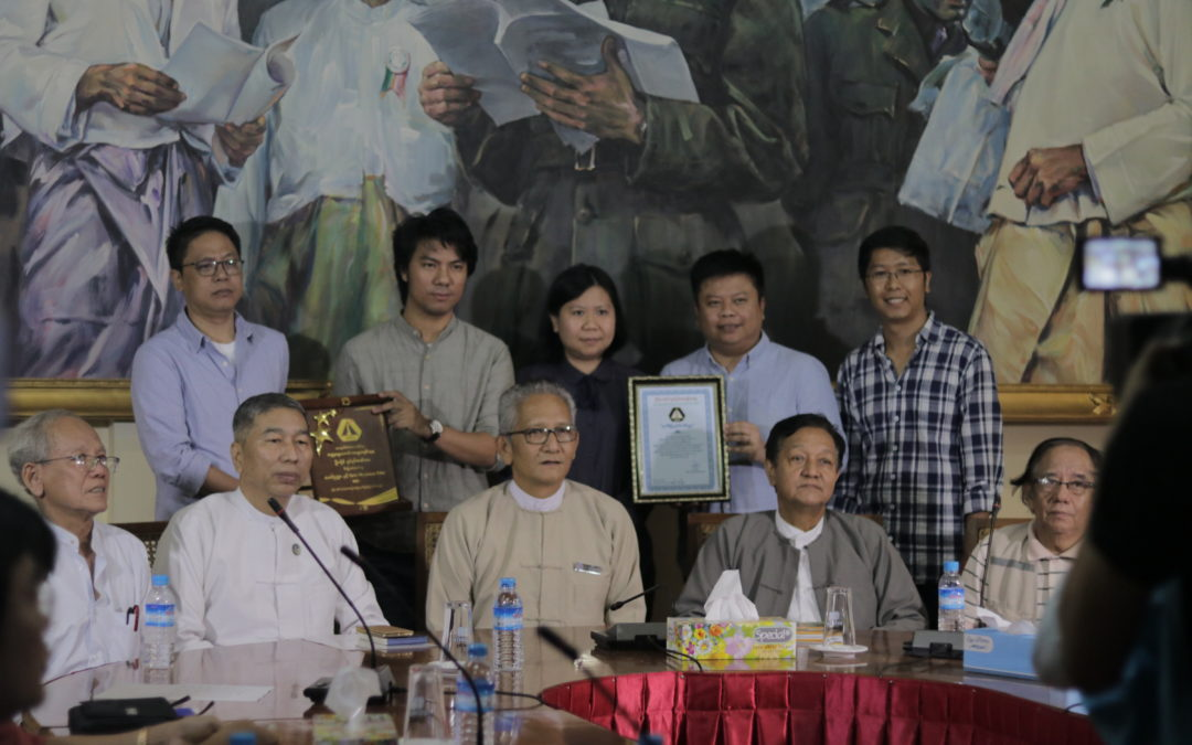 Myanmar Motion Picture Organization and Ministry of Information awarded Save Myanmar Film an honorable certificate for initiating and completing the Emerald Jungle's registration process successfully